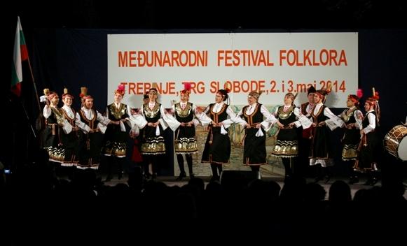 ТРЕБИЊЕ, 3. МАЈА /СРНА/ - На Тргу слободе у центру Требиња одржана је међународна смотра фолклора која је окупила учеснике из Бугарске, Грчке, Словеније и Турске.